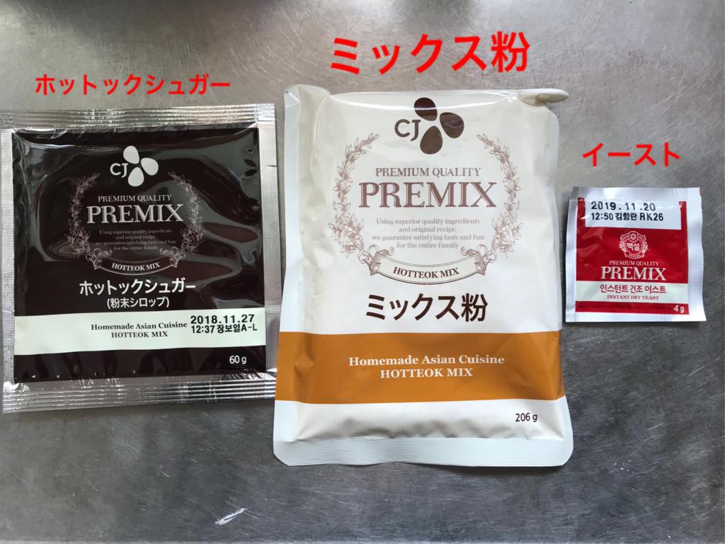 f:id:aimizu0610:20180208142739p:plain
