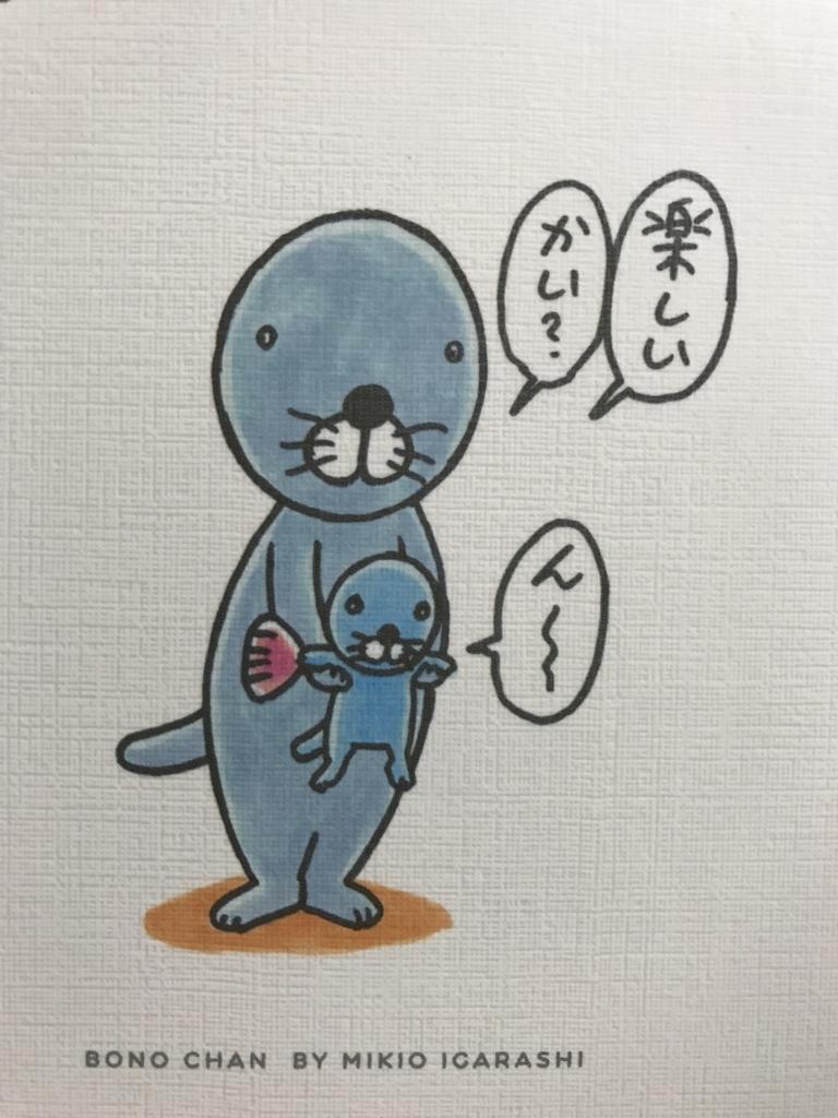 f:id:aimizu0610:20180213145647j:plain