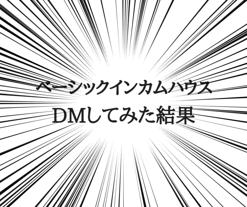 f:id:aimizu0610:20180215121628j:plain
