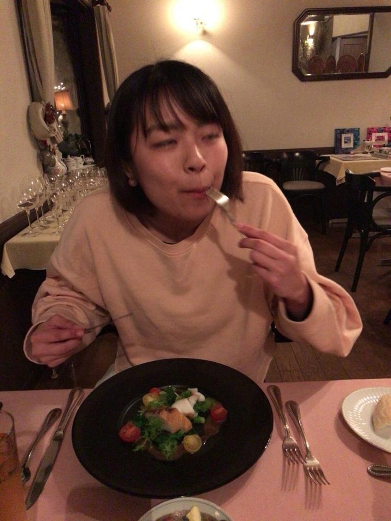 f:id:aimizu0610:20180216195554j:plain