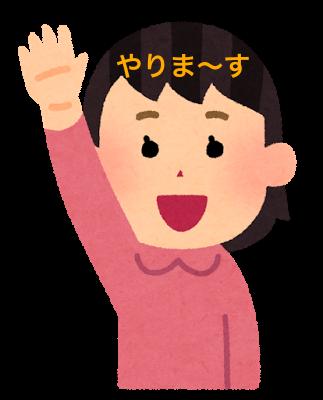 f:id:aimizu0610:20180219163733p:plain