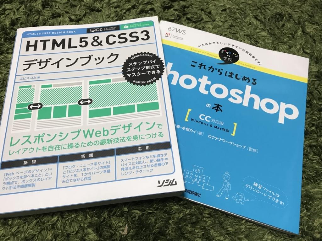 f:id:aimizu0610:20180220175501j:plain