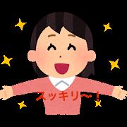 f:id:aimizu0610:20180308155719p:plain