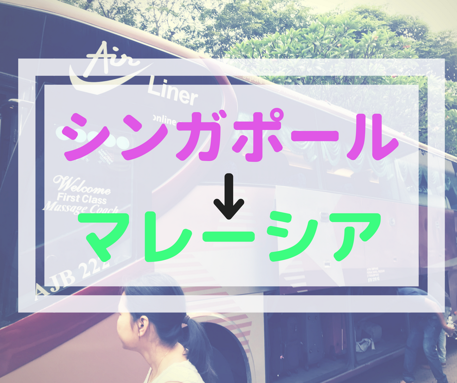 f:id:aimizu0610:20180309130340p:plain