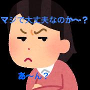 f:id:aimizu0610:20180314141337p:plain