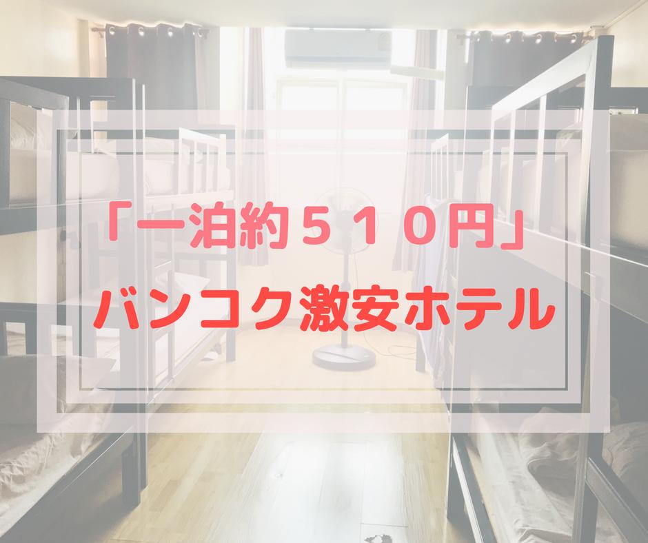 f:id:aimizu0610:20180314144305p:plain