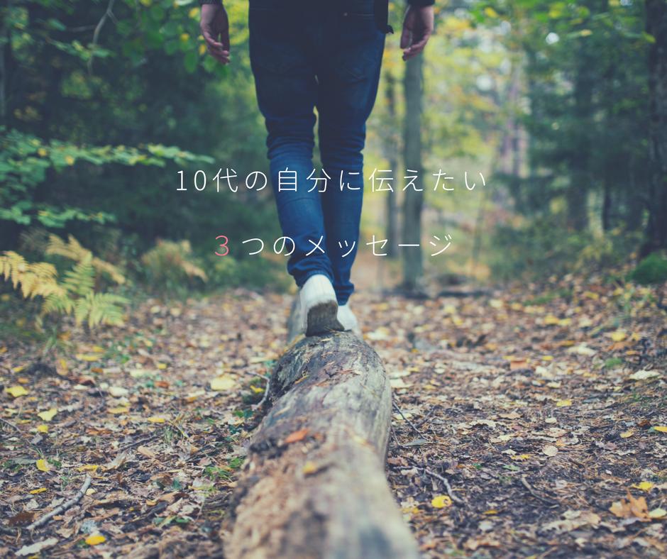 f:id:aimizu0610:20180418172510p:plain