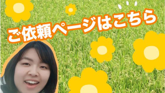 f:id:aimizu0610:20180420114437p:plain