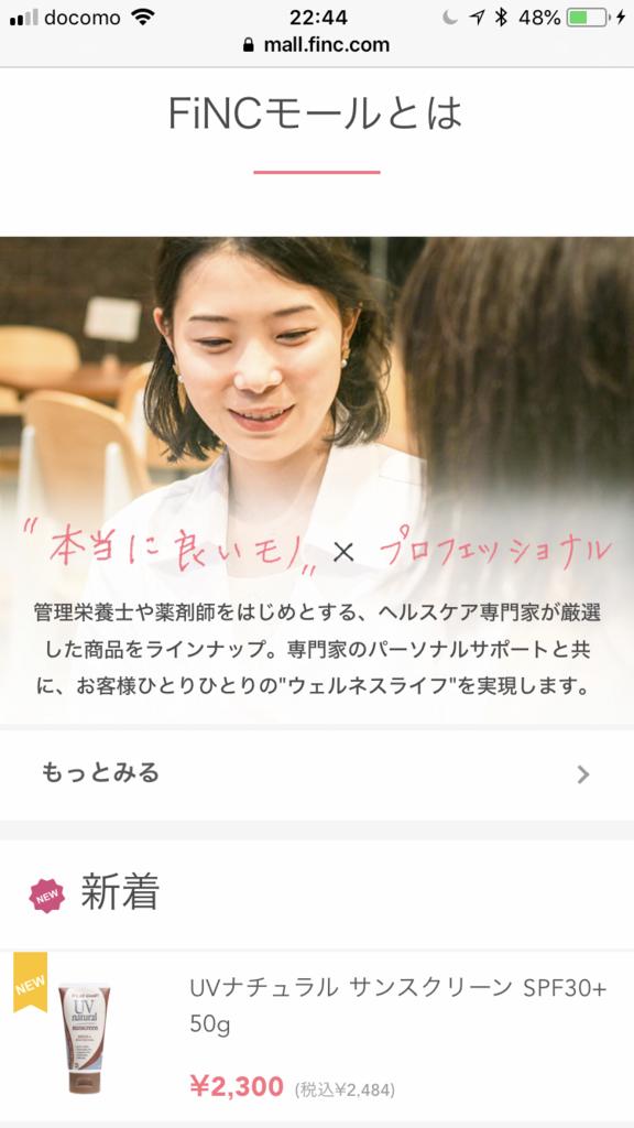f:id:aimizu0610:20180801224437p:plain