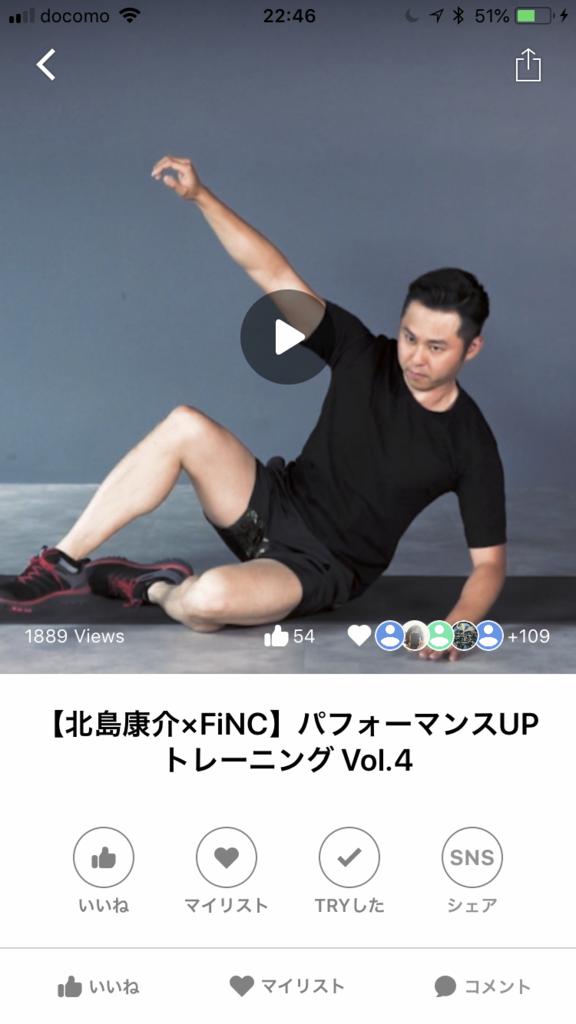 f:id:aimizu0610:20180801224754p:plain