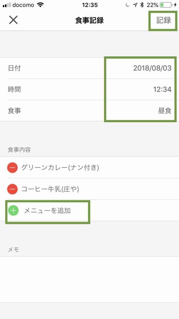 f:id:aimizu0610:20180803124329p:plain