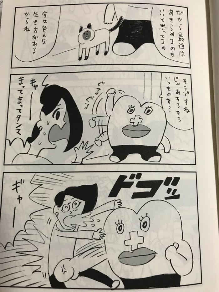 f:id:aimizu0610:20180913143320j:plain