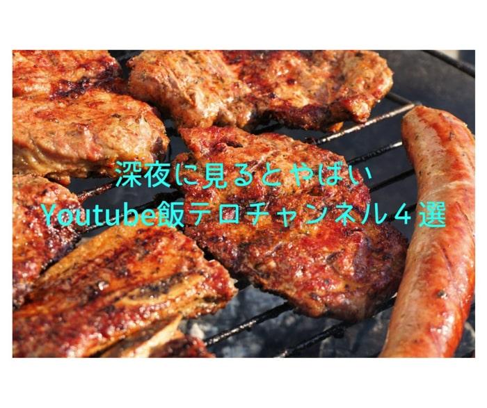 f:id:aimizu0610:20180914213813j:plain
