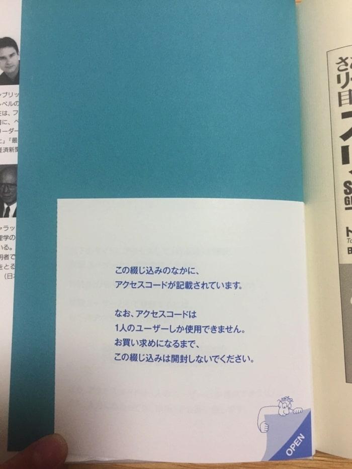 f:id:aimizu0610:20180916102755j:plain
