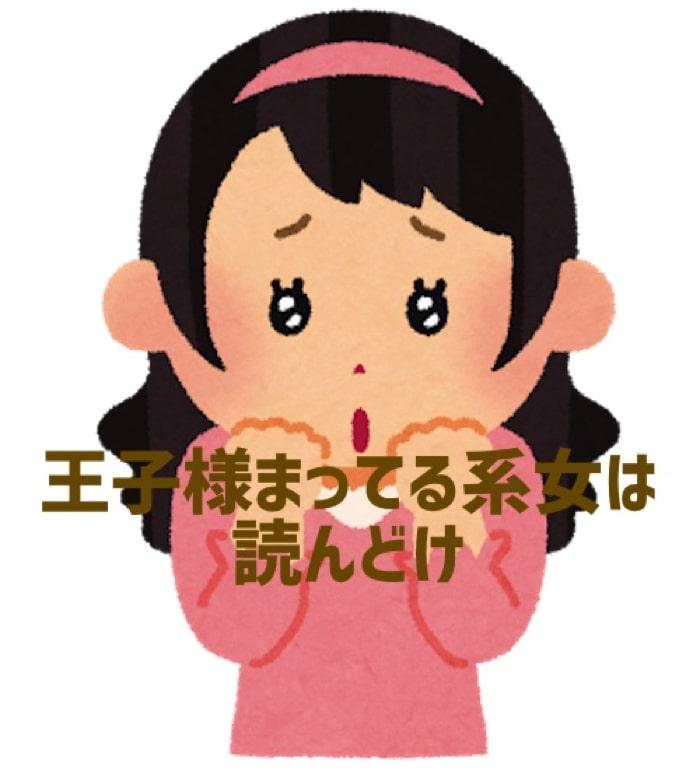f:id:aimizu0610:20180916104151j:plain