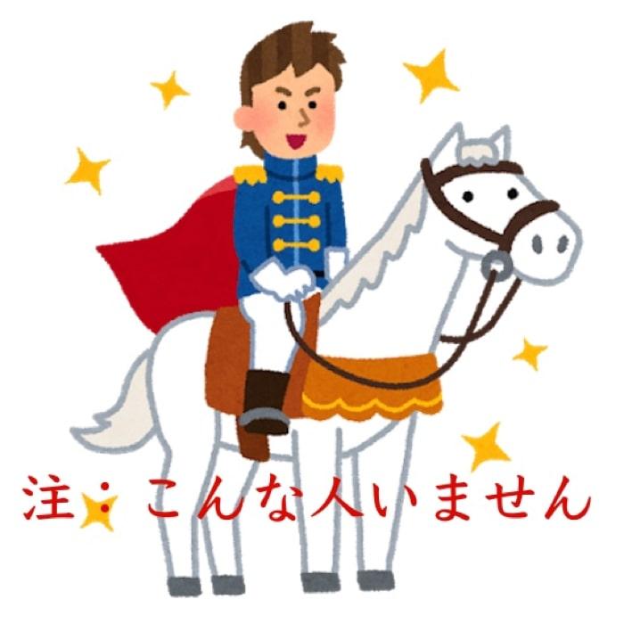 f:id:aimizu0610:20180916104228j:plain