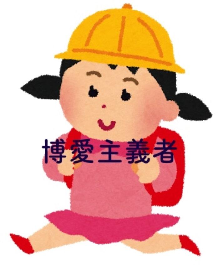 f:id:aimizu0610:20180916104805j:plain