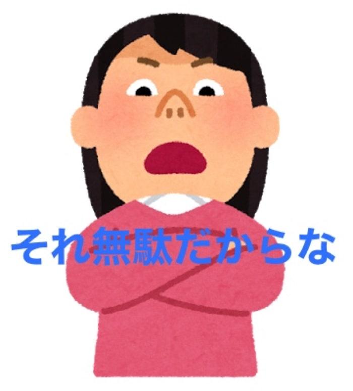 f:id:aimizu0610:20180916104819j:plain