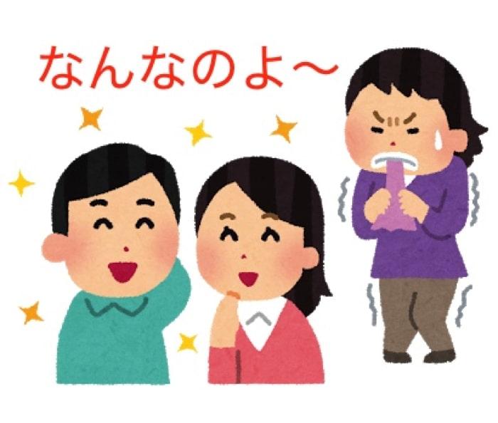 f:id:aimizu0610:20180916104834j:plain
