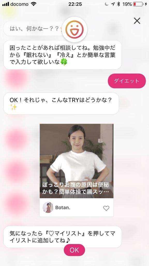 f:id:aimizu0610:20180922205921j:plain