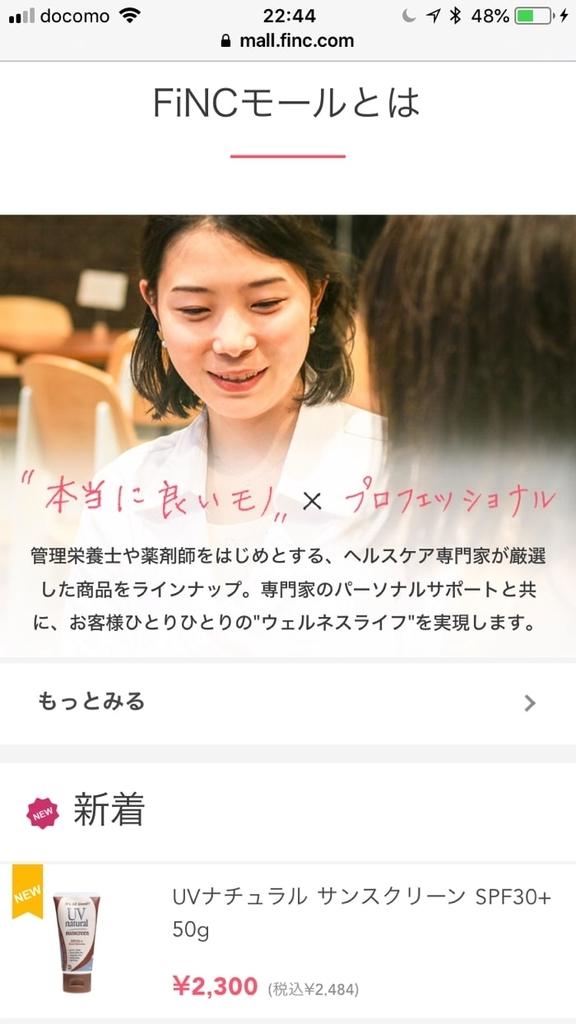 f:id:aimizu0610:20180922210130j:plain
