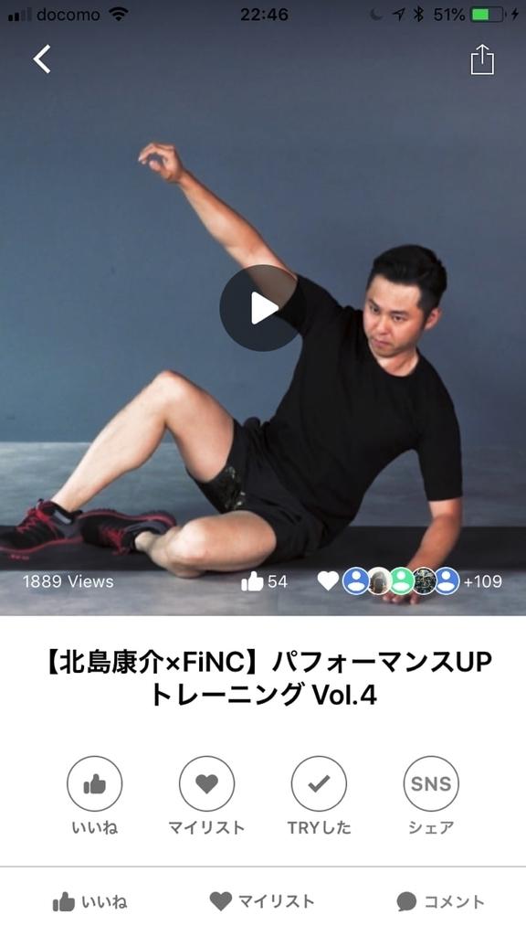 f:id:aimizu0610:20180922210152j:plain