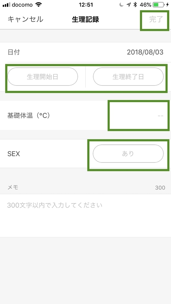f:id:aimizu0610:20180922211544j:plain