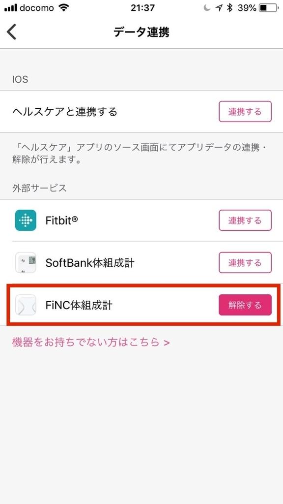 f:id:aimizu0610:20180924215601j:plain