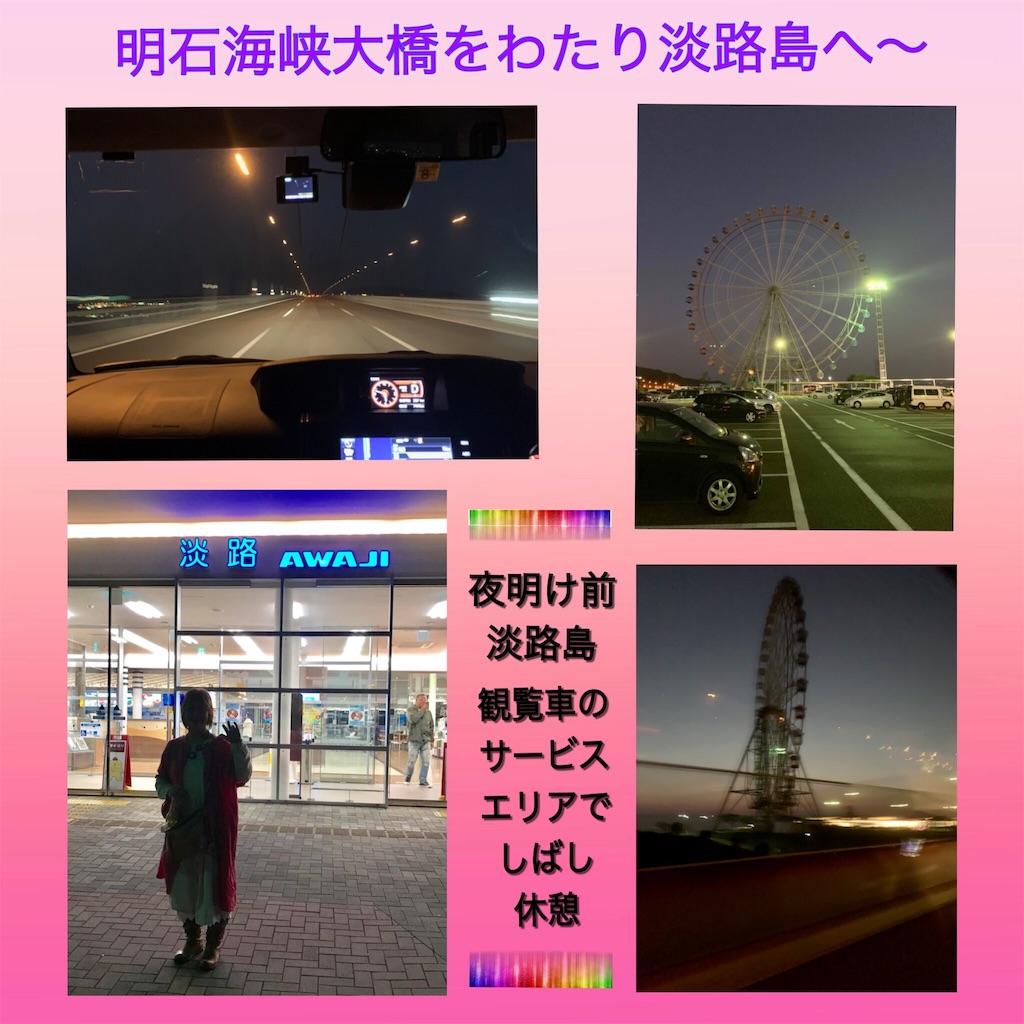f:id:aimuhidamari16:20181115000721j:image