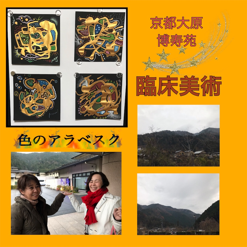 f:id:aimuhidamari16:20181221121022j:image