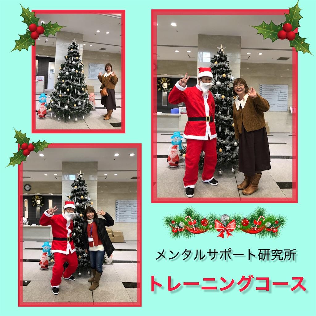 f:id:aimuhidamari16:20181226111959j:image