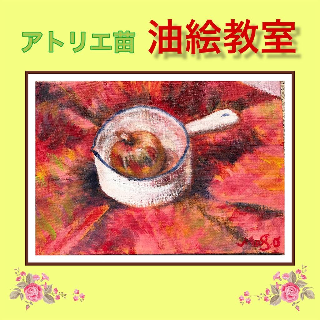f:id:aimuhidamari16:20190403230703j:image
