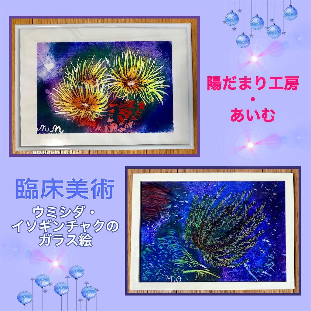 f:id:aimuhidamari16:20190630164705j:image