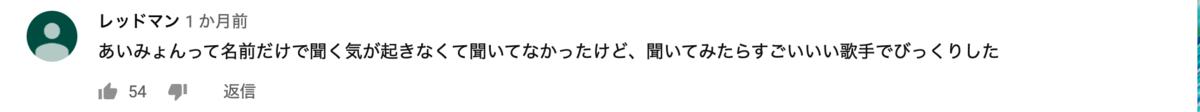f:id:aimyondaisukiblog:20190421174511p:plain