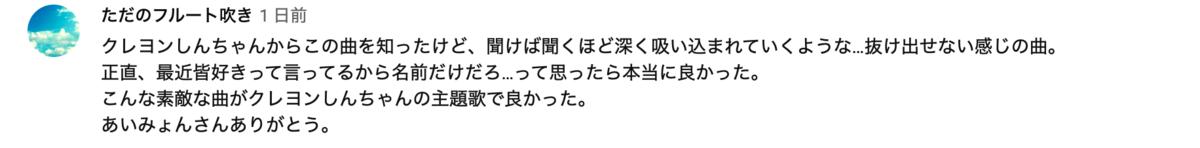 f:id:aimyondaisukiblog:20190421225658p:plain