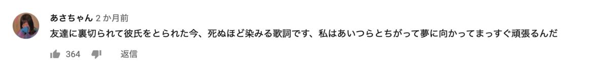 f:id:aimyondaisukiblog:20190422230702p:plain