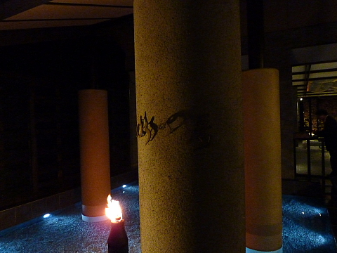 f:id:ainagurume:20100611201210j:image