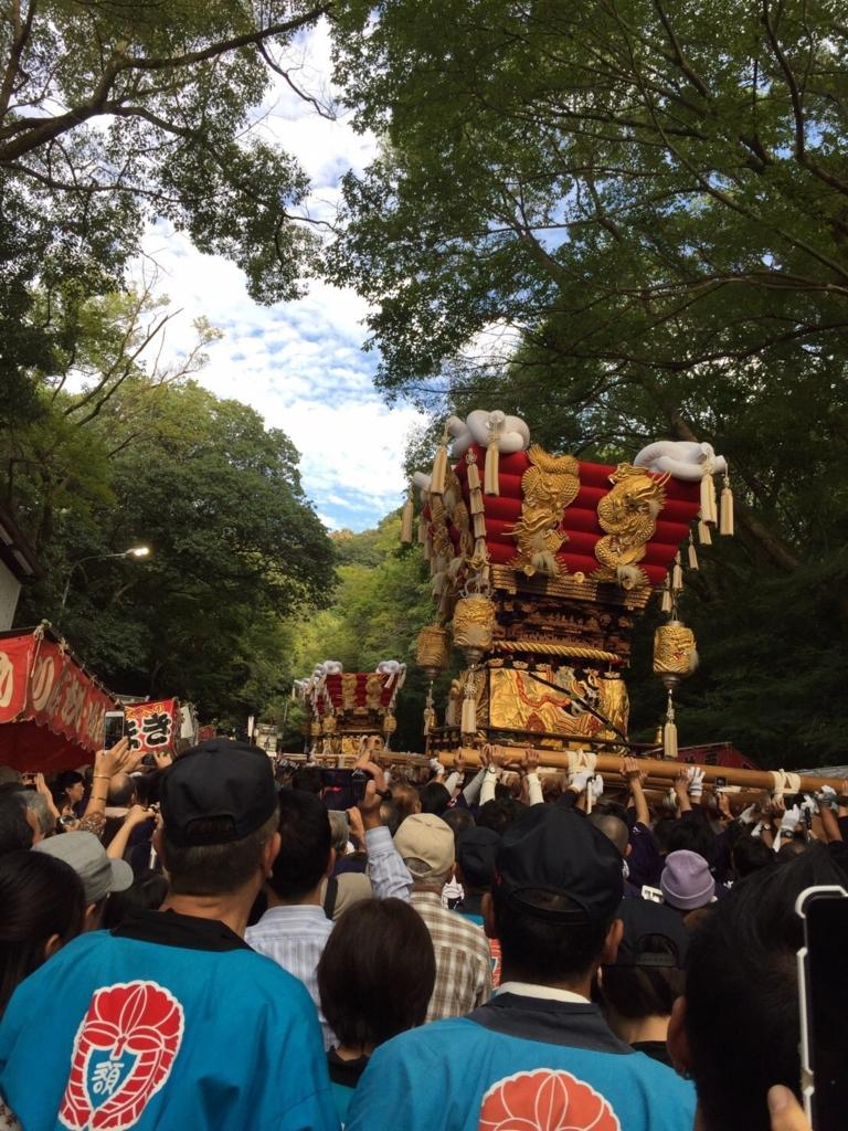 f:id:ainichi:20161018084924j:plain