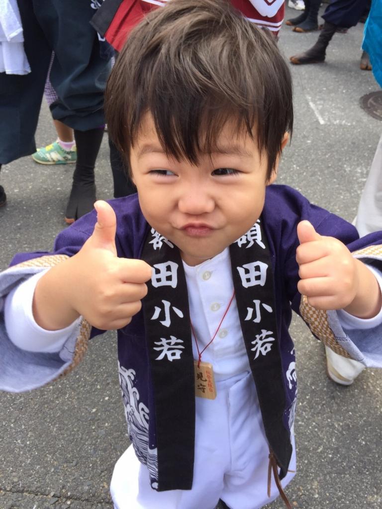 f:id:ainichi:20161018085202j:plain