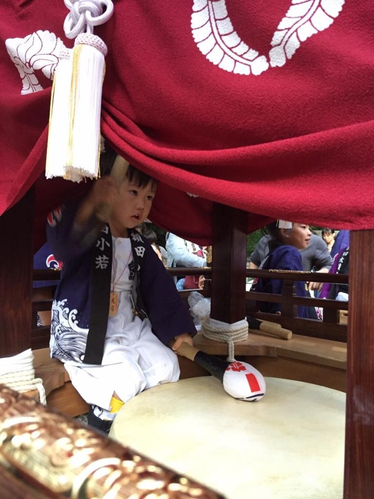 f:id:ainichi:20161018085457j:plain