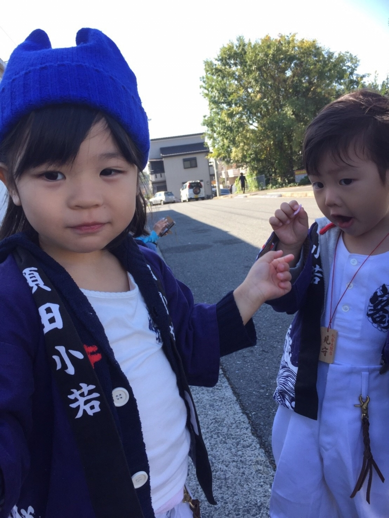 f:id:ainichi:20161018090209j:plain