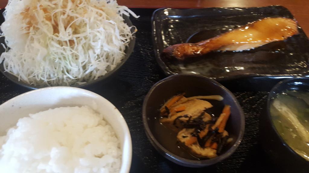 f:id:ainichi:20161108092712j:plain