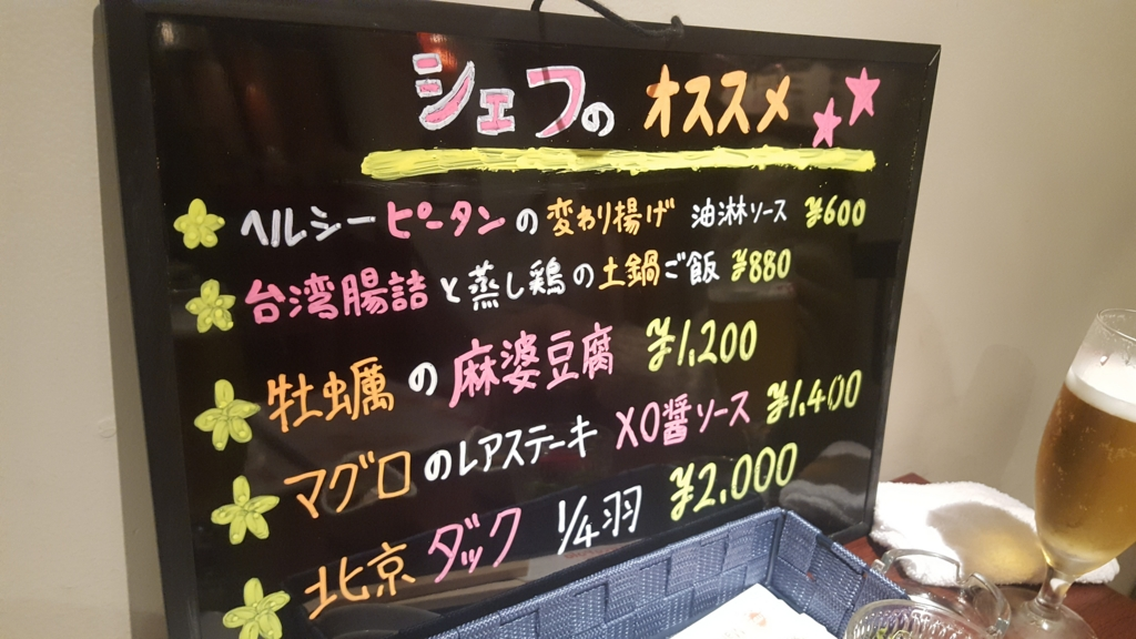 f:id:ainichi:20170110090454j:plain