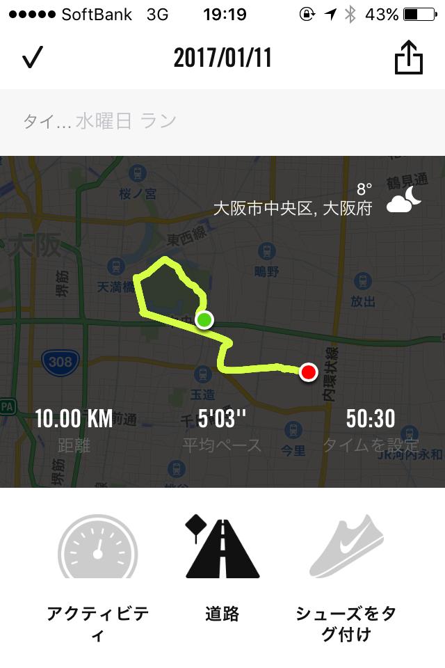 f:id:ainichi:20170112122228p:plain