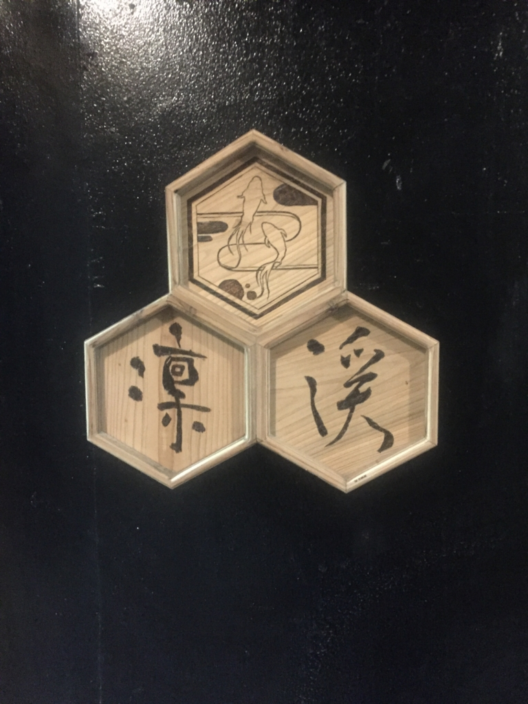 f:id:ainichi:20170306184459j:plain