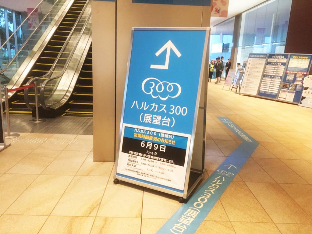 f:id:ainichi:20170613082435j:plain