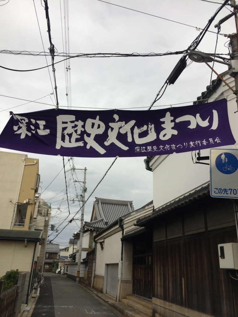 f:id:ainichi:20171106122927j:plain