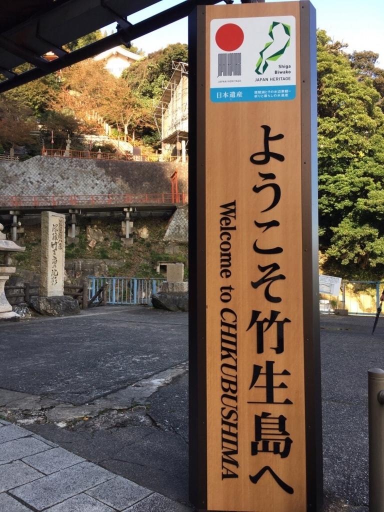 f:id:ainichi:20171130183746j:plain