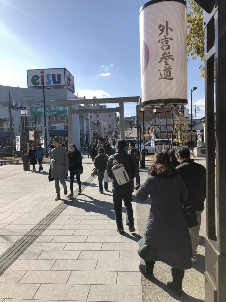 f:id:ainichi:20180109174551j:plain