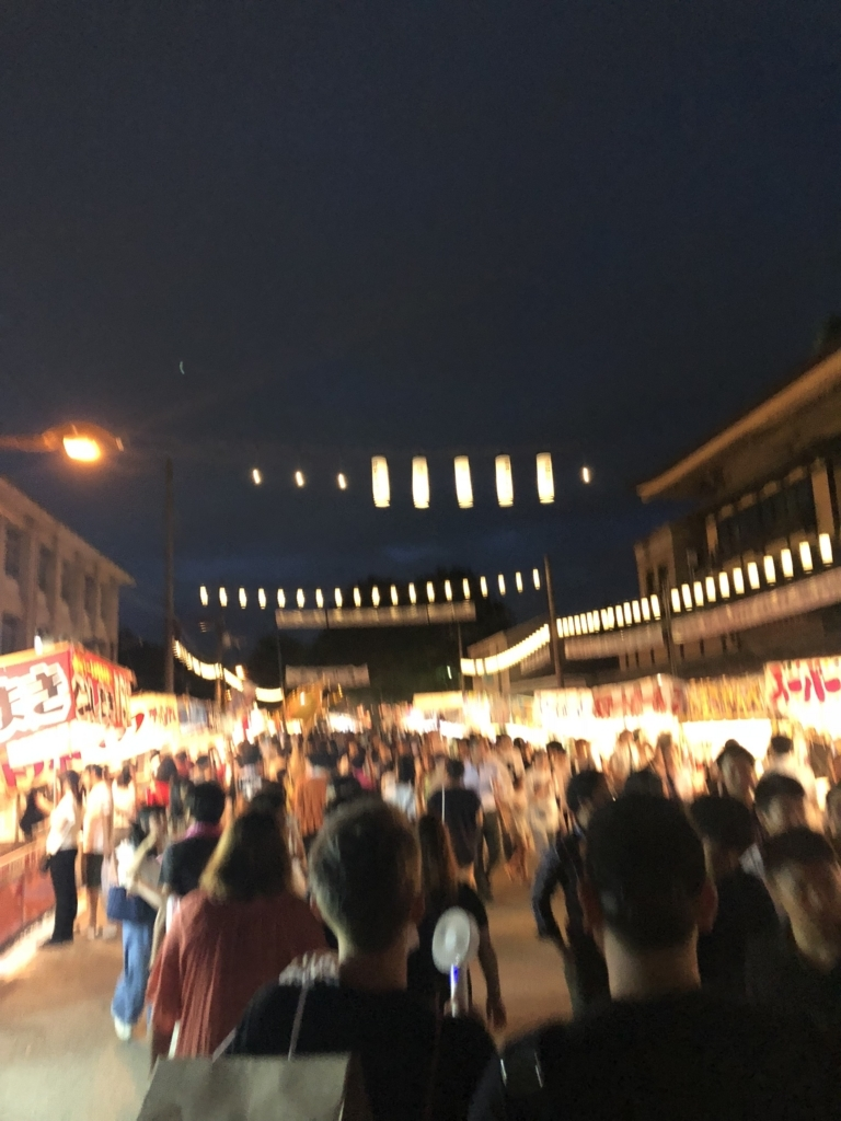 f:id:ainichi:20180713100404j:plain